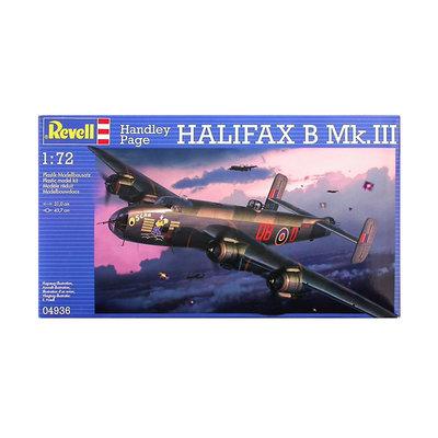 HANDLEY PAGE HALIFEX B MK. III