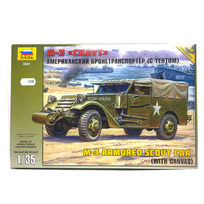 M 3 ARMORED SCOUT CAR 1:35
