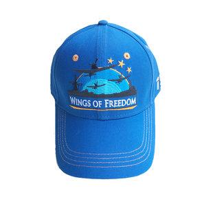WINGS OF FREEDOM CAP DUTCH BLUE