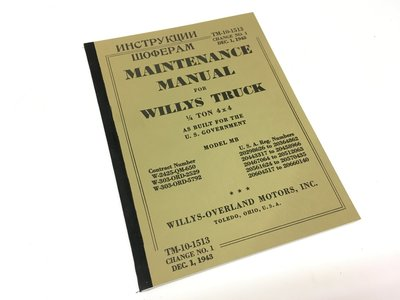 MAINTENANCE MANUAL WILLY'S TRUCK